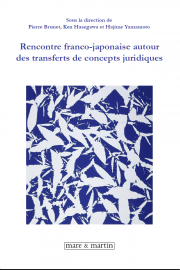 Rencontre franco-japonaise autour des transferts de concepts juridiques